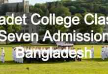 Cadet College Class Seven Admission Circular Bangladesh