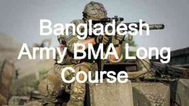Bangladesh Army BMA Long Course Circular
