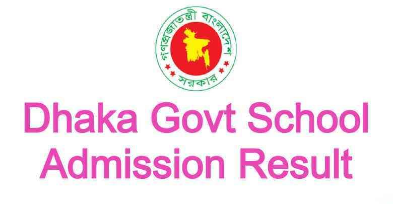 Dhakan Govt School Admission Result