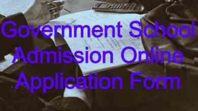 Government School Admission Online Application Form