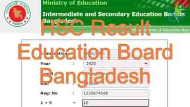 HSC Result Education Board Bangladesh
