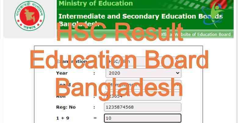 HSC Result Education Board Bangladesh