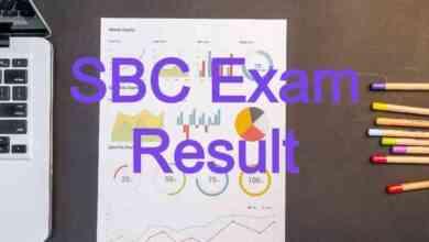 SBC Result Sadharan Bima Corporation Exam Result