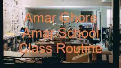 Amar Ghore Amar School Class Routine 2020 [আমার ঘরে আমার স্কুল]