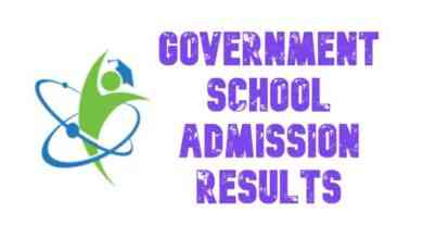 Government School Admission Results