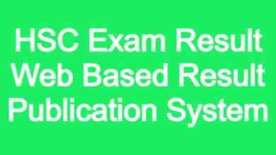 HSC Exam Result Web Based Result Publication System