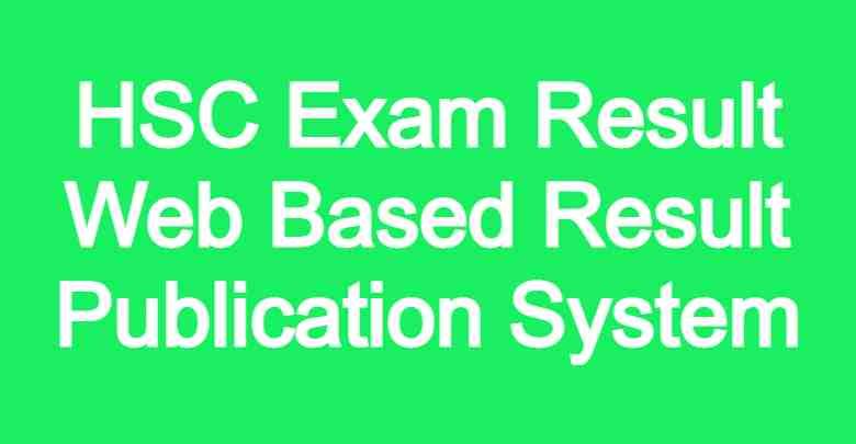 HSC Exam Result Web Based Result Publication System