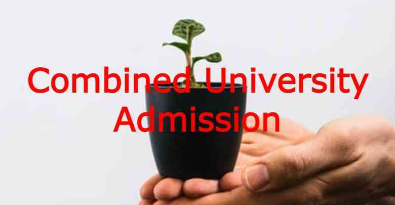 Combined University Admission