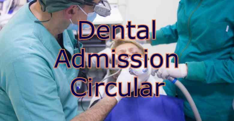 Dental Admission Circular