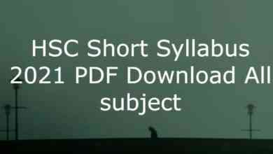 HSC Short Syllabus 2021 PDF Download All subject