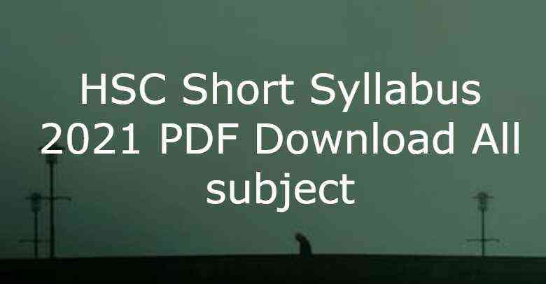 HSC Short Syllabus 2021 PDF Download All subject