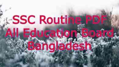SSC Routine PDF All Education Board Bangladesh